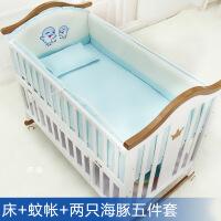 婴儿床实木欧式宝宝摇床带滚轮多功能松木加大游戏bb床批发 +两只海豚床品