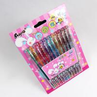 奥博GP-23闪光笔水彩笔荧光笔12色中性笔学生儿童彩色全闪光笔