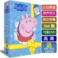 幼儿童英文原版原声DVD粉红猪小妹Peppa Pig小猪佩奇1-6季266全集 启蒙早教动画碟片