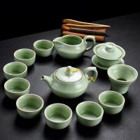 如意汝窑功夫茶具套装开片茶壶盖碗茶杯整套办公室泡茶器茶道配件父亲节送父亲送朋友