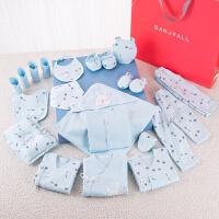 【六一折后价:135】鼠年初生婴儿礼盒新生儿衣服套装礼盒春夏男女宝宝用品*满月