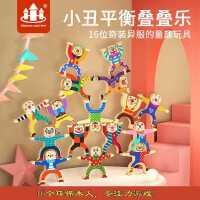 大力士平衡叠叠乐实木思维训练叠叠高人偶积木制质宝宝早教玩具