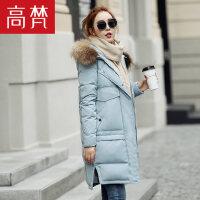 高梵2017新款冬季 韩版纯色毛领羽绒服女中长款加厚时尚保暖外套