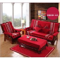 加厚定做红实木沙发垫带靠背四季中式联邦连体木质椅坐垫 华丽乐章 大红