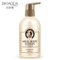 泊泉雅牛奶身体乳润肤露滋养嫩肤补水保湿去角质舒缓肌肤