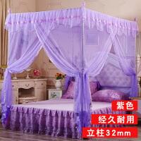 夏季宫廷白色蚊帐三开门1.5m1.8m2m2.0X2.2米床家用夏天防蚊纹帐