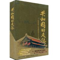 新华书店正版 华语流行音乐 共和国的足迹2CD