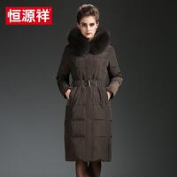恒源祥 冬季女士羽绒服 中长款过膝修身外套保暖加厚连帽大毛领长款羽绒外套 HYXLY-Y527