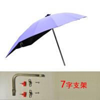 电动车遮阳伞雨蓬摩托电瓶三轮车雨棚晒紫外线太阳伞加厚雨伞