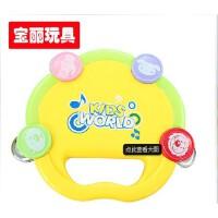 宝丽开心炫彩铃/手摇铃/手拍鼓/音乐宝宝婴儿童玩具