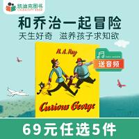 美国进口 美国孩子*的成长故事 Curious George 好奇的乔治 【平装】吴敏兰书单 第120本#