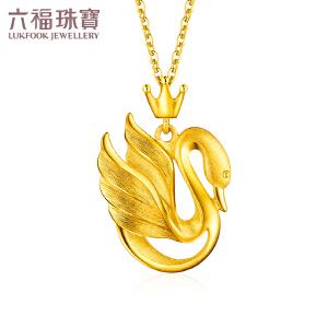 六福珠宝足金优雅皇冠天鹅黄金女款吊坠GDG70064