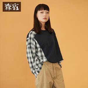 【尾品直降】森宿文艺结构式拼接春装2018新款落肩格纹套头卫衣女