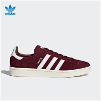 adidas Originals阿迪三叶草男女鞋经典百搭潮流低帮休闲鞋BZ0087