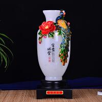 花瓶摆件大号 珐琅彩琉璃工艺品 家居装饰品客厅电视柜玄关摆设