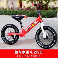 儿童平衡车12寸滑步车2-6岁小孩无脚踏滑行车双轮学步车
