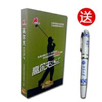 赠签字笔!CCTV 央视体育教学 :大卫・利百特-高尔夫GOLF(7DVD)视频 光盘