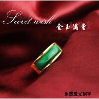 复古男士玛瑙转运戒指 钛钢镀真金宝石金镶玉指环送男友礼物
