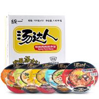 统一汤达人方便面多味混拼整箱12碗酸酸辣辣日式豚骨泡面汤面包邮