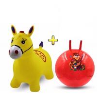 儿童跳跳马充气球类玩具羊角球跳跳鹿加大加厚弹力可坐宝宝1-3岁 +球