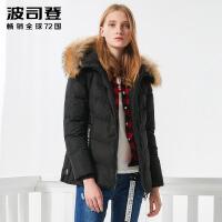 波司登(BOSIDENG)貉子毛领短款修身舒适女士羽绒服妈妈装冬装外套