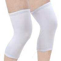 骑行运动加绒加厚保暖护膝男女秋冬透气弹力护腿羽毛篮球跑步护具 白色 一对