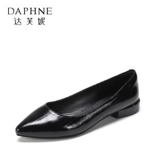 【9.20达芙妮超品2件2折】Daphne/达芙妮 春秋单鞋尖头低跟女浅口套脚通勤鞋女