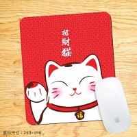 pvc材质荷花苹果鼠标垫猫学生电脑办公书桌垫电竞鼠标垫定制