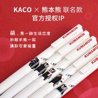 KACO熊本熊限定联名中性笔学生用水笔可爱超萌网红熊日系按动中性笔百乐笔zebra动漫文具节日礼物