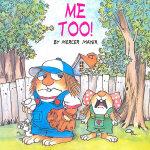 Me Too! (Little Critter) 我也是!ISBN 9780307119414