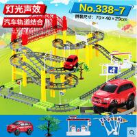电动轨道小火车儿童玩具套装男孩益智玩具