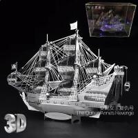 拼酷3D金属立体拼图DIY船舶军事模型加勒比海盗复仇黑珍珠号