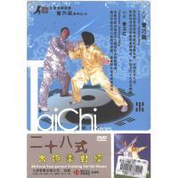 新华书店正版 二十八式太极拳对练 太极名师系列单碟DVD