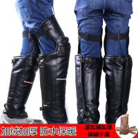冬季电动车护膝加厚全包保暖摩托车防风防寒骑车挡风护腿男女PU皮