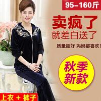 秋装中年人天鹅金丝绒运动服套装女春40岁50中老年妈妈装外套大码