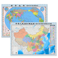 中国地图+世界地图(套装)---(袋装全开大幅面挂图、可折叠平铺、可墙挂,超值二合一)