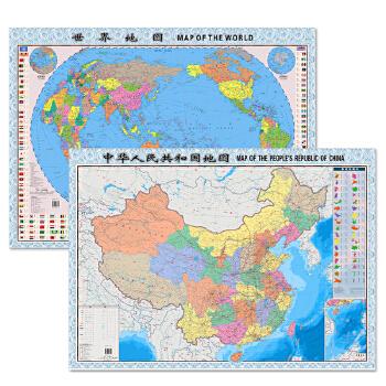 中国地图+世界地图(套装)---(袋装全开大幅面挂图、可折叠平铺、可墙挂,超值二合一)展开尺寸:1060*760毫米(凑单神书)