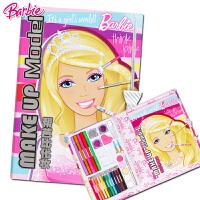 芭比公主儿童画画涂色本图画本画册幼儿填色本女孩彩妆绘画练习本