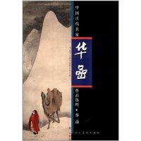 【旧书二手书9成新】故乡 彩色连环画(货号E:4D56)