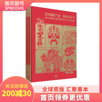 【善本官方】CHINESE MOTIFS IN CONTEMPORARY DESIGN 东方元素与设计 中国传统古典图形图案设计 平面设计【附赠光盘】
