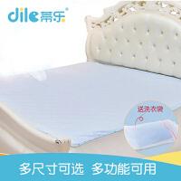 蒂乐婴儿隔尿垫防水大号透气竹纤维宝宝可洗床单防漏