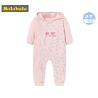 巴拉巴拉新生儿婴儿连体衣哈衣宝宝包屁衣秋装女纯棉长袖连帽衣潮