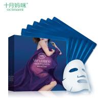 十月妈咪天丝面膜补水孕妇专用护肤品6片装孕妇面膜