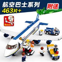 小鲁班 乐高式拼插积木大型仿真玩具飞机航空天地空中巴士 大型国际机场 儿童益智玩具 婴幼儿节日生日礼物
