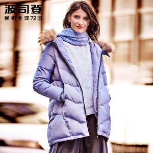 波司登(BOSIDENG) 百搭女连帽时尚宽松大毛领加厚保暖A版韩版羽绒服