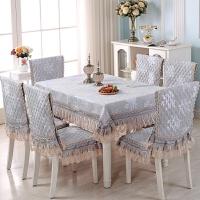 餐桌布椅套椅垫套装茶几布长方形欧式家用椅子套罩简约现代T +