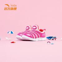 安踏(ANTA)官方旗舰店童鞋女婴童跑鞋舒适毛毛虫鞋A32833562