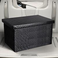 汽车收纳箱后备箱储物箱车载箱多功能皮革折叠置物箱车内用品