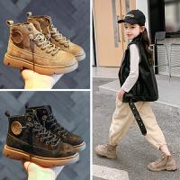 女童�R丁靴男童冬季加�q棉鞋小短靴女童鞋�和�靴子