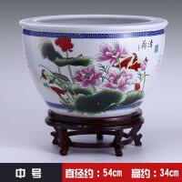 陶瓷鱼缸大号景德镇乌龟缸金鱼缸 清荷 买一送七 直径54cm 高34cm